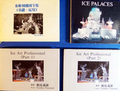 ice carving instruction 18