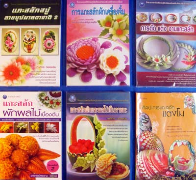vegetable carving books 5